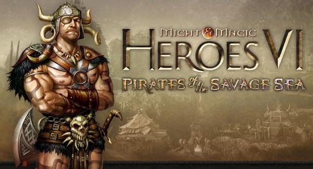 Дополнение Меч и Магия Герои 6: Пираты дикого моря кгероям 6 ок